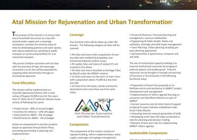 Atal Mission for Rejuvenation and Urban Transformation
