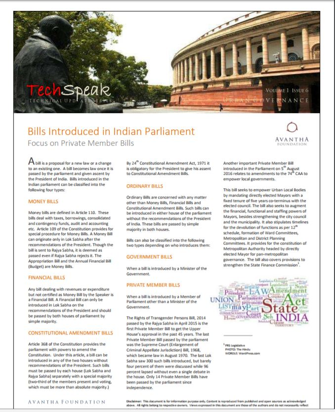 TechSpeak UG – Vol 1 Issue 6